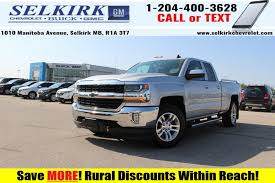 Selkirk - Used Vehicles For Sale