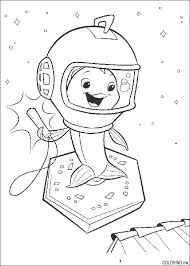 Coloring Page Chicken Little Fish Ufo