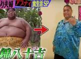 KONISHIKI (小錦八十吉)