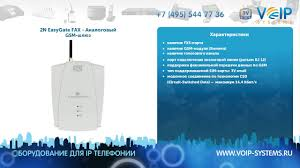 2N EasyGate FAX - Аналоговый GSM-шлюз - YouTube Cdma Phone Caller Id Basic Trimline Voip Fundamentals Considering Design Elements Part 3 Grandstream Ucm6200 Series Ippbx T38faxcom Master Voice Over Ip Emulation And Testing Tool Amazoncom Obi200 1port Adapter With Google Patton Unveils Highdensity Carriergrade Media Gateway China Pabx Analog Fax Machine 24 Rj11 Fxs Port Products Chicago Business Ugnplay System 3x T21 Phones Office How Does Work The Ultimate Guide To More Infiniti Voiptelecoms V4voip