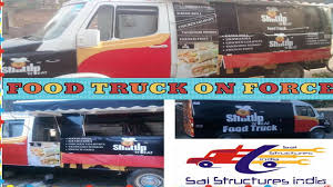 SHUT-UP'N'EAT FOOD TRUCK#FORCE#INDIAN FOOD TRUCK BUSINESS#SAI ... Regular Food Truck Business Plan Template Simple Start Up In India Taj Palace Denver Trucks Roaming Hunger Mantraah Indian Street Serving Fremont San Jose Curry Now Design Branding Graphics Pinterest Vending For Sale Ccession Nation Bowl Express Rocklin Ca Saagahh Food Restaurants And Culture In Southern Shutupneat Food Truckforceindian Truck Businesssai Newly Open Dilli6 The Hawker Melbourne Grill Authentic Stockholm People Buy At Stationed Area Dosas On Wheels Here Comes Udipi Cafes First Fleet Of