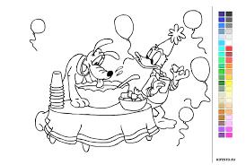 Disney Online Coloring Book