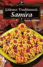 cuisine samira la cuisine algérienne samira gateaux traditionnels 2 ar fr