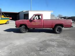 Dodge Trucks For Sale | 1977 Dodge W250/M8880 Pickup Truck For Sale ...