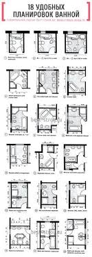 7 衛浴平面配置 ideas bathroom plans bathroom layout