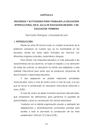 LISTA DE UTILES ESCOLARES KINDER PDF