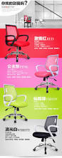 Type Of Chairs For Office by Best 25 Cheap Computer Chairs Ideas On Pinterest Office Chair