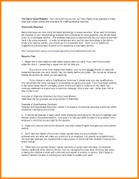 Veterinary Assistant Resume Sample Refrence 21 Inspirational Technician