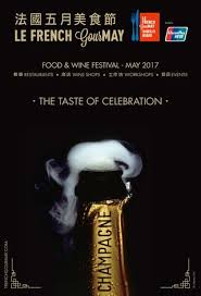 plats cuisin駸 en conserve gourmay 2017 by le gourmay issuu