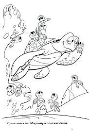 Finding Nemo Characters Coloring Book Download Colouring Pages Print Full Size