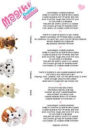 Magiki Cuddle Buddies Song Lyrics For You To Print Out #songlyrics ... Whitfield Now Titu Songs Ice Cream Song For Children With Lyrics Youtube Hurry Drive The Firetruck Lyrics Printout Octpreschool Beyonce Knowles Once In A Lifetime Pdf 12lyrics Yung Gravy Truck Prod Jason Rich Mister Softee Is Suing Rival For Stealing Its Jingle Fleetwood Mac Lyric Loveee This Song Pretty Things Pinterest Rain Hail Or Shine Its Always Ice Cream Weather Icecream Need The Fairly Oddparents Theme Odd Parents Wiki Fandom Action Rhyme Lapsit Songs Niall Horans Solo Album Debut Features Good Vibes And Solid Recall That We Have Unpleasant News You