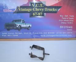 100 Trucks On Ebay 1972 Chevy Truck Upcoming New Car Designs 2020