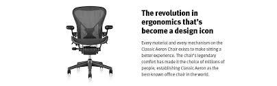 Aeron Chair Used Nyc by Amazon Com Herman Miller Classic Aeron Chair Size B Kitchen
