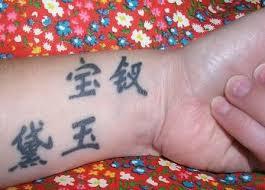 Tons Of Awesome Chinese Tattoos