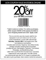 sephora coupons 2014 in store sephora coupons promo codes