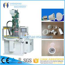 china 55t plastic injection molding machine for led bulb