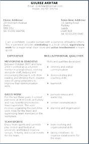 Resume Soft Skills Example Examples Best