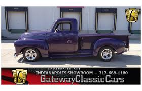 1948 GMC Truck For Sale | Hotrodhotline 1948 Gmc Grain Truck 12 Ton Panel Truck Original Cdition 3100 5 Window 4x4 For Sale 106631 Mcg Rodcitygarage Van Coe Suburban Hot Rod Network 1 Ton Stake Local Car Shows Pinterest Pickup Near Angola Indiana 46703 Classics On Rat 2015 Reunion Youtube Pickup Truck Ext Cab Rods And Restomods 5window Streetside The Nations