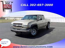 Useds For Sale In Dover, DE At Kent County Motor Sales Co Used 2016 Peterbilt 389 Tandem Axle Sleeper For Sale In De 1300 Dover Used Cars Bad Credit Auto Dealers Colonial Motors Mack Trucks New Castlede 2006 379 1306 For Sale At Winner Ford Hyundai In Autocom 2007 Lvo 660 1302 For De Witt Ia 52742 Thiel Motor Sales Japan And Koreas Surplus On Cagayan De Oro Trucks Sale Milford 2008 F150 Xl Crew Cab Intertional Trucks In New Castle On Nucar Cnection
