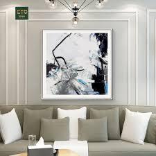 China Abstract Art Texture China Abstract Art Texture