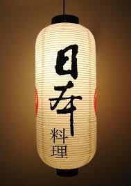 acheter lanterne japonaise artisanale cuisine japonaise pimentoo