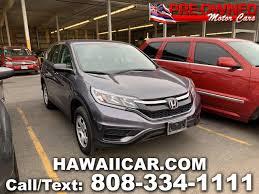 Search Our Used Cars, Trucks & SUVs For Sale Kona Big Island, HI