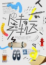 27 Cool Creative Poster Designs