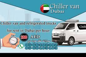 100 Truck Renta Chiller Truck Rental Fujairah Chiller Truck Dubai 0566102102