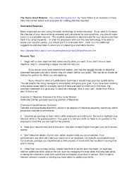Core Qualifications Examples For Resume Reference Example O