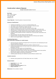 union laborer resume sles resume for construction laborer amitdhull co