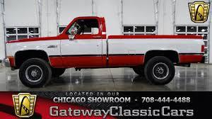 100 1984 Gmc Truck GMC K2500 Gateway Classic Cars Chicago 1344 YouTube