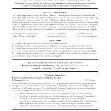 Teacher Resume Template Free Assistant Sample From Special Education Objective Image Source 85ti1us