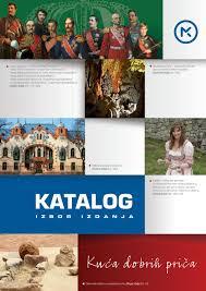 Evro Book Katalog izdanja 2016 2017 by Evro Book issuu