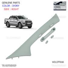 Pillar Right Interior A-Pillar Handle Ford Ranger Px2 Mk2 2015-2017 ... Oem Ford Parts Online Wheel Seal Dana 80 Rear Ford Heavy Duty E350 E450 E550 F450 Upper And Lower Ball Joint Kit Spicer F100 F150 F250 Front Pinion Yoke U Joint Explorer 4wd Driveline Auto Motorcraft Genuine Expedition 88 Lh Driver Side Axle Shaft F350 Automatic Transmission Gear Shifter Handle Ordrive Ranger Tonneau Cover Aftermarket Replacement 2003 Door Diagram Wiring Database Nos 1966 Truck Pickup 66 2 Speed Wiper Switch With Speed Joint Kit Part Time Dana Spicer 1976 Diagrams Bronco Courier