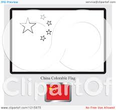 Clipart Of A Coloring Page And Sample For China Flag