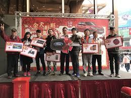 bureau de repr駸entation en bureau de repr駸entation de taipei 100 images 北投埔林炳炎