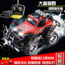 China Hummer Remote Car, China Hummer Remote Car Shopping Guide At ... Magic Cars 2 Seater Atv Ride On 12 Volt Remote Control Quad Buy Shopcros Racer Rc Rechargeable 124 Hummer H2 Suv Black Online Great Wall Toys 143 Mini Truck Youtube Uoyic 18 Fuel Nitro Car Hummer Bigfoot Model Off Road Remote Car Off Road Humvee Cross Country Vehicle Speed Sri 116 Lowest Price India Hobby Grade Big Foot 4wd 24g Rtr New Bright Scale Monster Jam Maxd Walmartcom Accueil Hummer 1206 Pinterest H2 Radio Rtr Rc Micro High