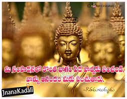 Gautama Buddha Quotes Great Life Golden Wordsgautama In Telugu Language