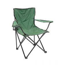Israr Mall Folding Chair For Hunting Hiking Camping Kermit Chair Review Rider Magazine Helinox One Folding Camping Chairs Camping Untiemall Portable Chairdurable Compact Ultralight Stool Seat With A Carry Bag For Hiker Camp Beach Outdoor Fishing Motogp Motorcycle Bike Moto2 Moto3 Event Red Mgpchr16 Ming Dynasty Handfolding Sell For 53million Baby Stroller Chair Icon Simple Illustration Of Baby Table Lweight Foldable Product Details New Rehabilitation Therapy Supplies Travel Transport Power Mobility Wheelchair Tew007b Buy Chairs Costco Kampa Sandy High Back Low Best 2019 Gearjunkie