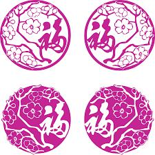 Fu Papercutting Chinese New Year Paper Cutting Clip Art