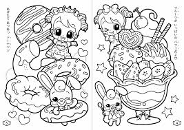 Interesting Japanese Coloring Pages Printable Image Result For Weird Free