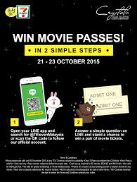 FREE TGV Movie Pass Giveaway! - Gypsy Warrior Promo Code Ccs Discount Coupon Moviepass Alternatives Three Services To Try After You Exhale Fans Robbins Table Tennis Coupons Lyft New Orleans Ebay 5 2019 Paytm Movie Pass Couple Paytmcom Buy Marvel Moviepass And Watch Both The Marvel Movies At Costco Deal Offers Fandor For A Year Money Ceo Why We Bought Moviefone Railway Booking Myevent Tuchuzy Fuel System Service Peranis Gillette Fusion Here Printable