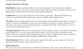 Great Teacher Resume Examples Substitute Samples Download By Best Elementary