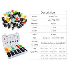 100 Used Truck Parts Online HE54 6mm 10mm Car Plastic Fastener Auto Fender Bumper Retainer Clips