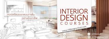 100 Pic Of Interior Design Home Interior Design Architectural