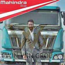 WIN WIN - Mahindra Truck & Bus Division - Home | Facebook Allnew Innovative 2017 Honda Ridgeline Wins North American Truck Win Your Dream Pickup Bootdaddy Giveaway Country Fan Fest Fords Register To How Can A 3000hp 1200 Mile Road Race Ask Street Racing Bro Science On Twitter Last Chance Win The Truck Car Hacking Village Hack Cars A Our Ctf Truck Theres Still Time Blair Public Library Win 2 Year Lease Of 2019 Gmc Sierra 1500 1073 Small Business Owners New From Jeldwen Wire
