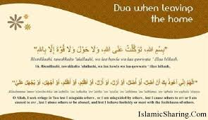 Dua For Entering Toilet In Bengali by 100 Dua Upon Entering Bathroom Islam Before Entering A