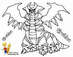 Coloriage Pokemon Mega Evolution Xyz Mega Greninja Coloring Pages