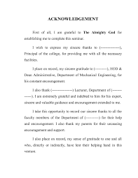 Acknowledgements Dissertation Cheap Reflective Essay Writing For