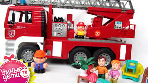 100 You Tube Fire Truck Bruder S Tube Bruder S Accessories And